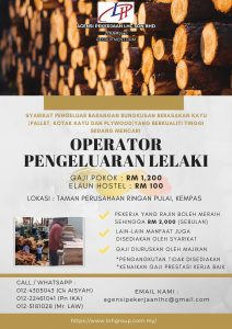 Agensi Pekerjaan LHC Malaysia